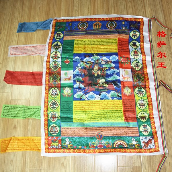 Lucky Tibetan Buddha Prayer Flag